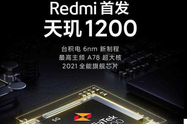 redmi游戏手机入网_redmi游戏手机入网信息
