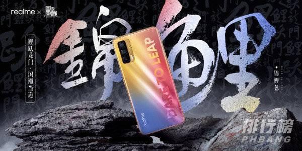 2021年最值得入手的千元手机_最值得购买的千元机推荐