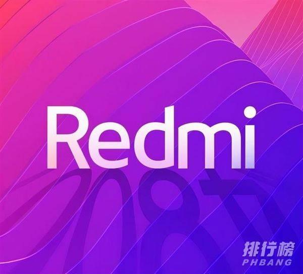 Redmi游戏手机发布时间_Redmi游戏手机发布会什么时候开始