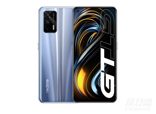 2021四月最值得购买5G手机排行榜