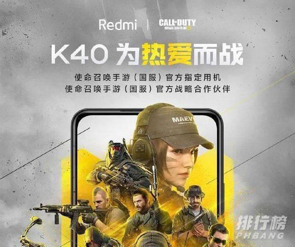 红米游戏手机配置_红米游戏手机配置参数