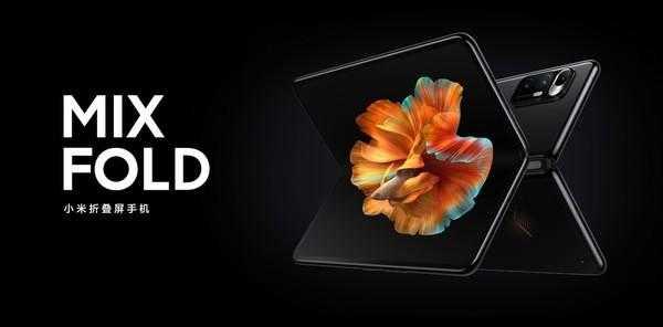 小米mixfold屏幕供应商_小米mix fold屏幕是哪家的