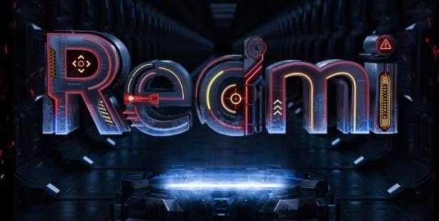 redmi旗舰游戏手机最新消息_Redmi游戏手机最新消息