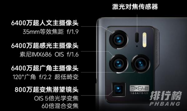 中兴axon30pro和ultra对比_哪个比较好