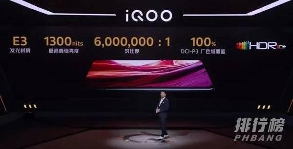 2021年3000左右最值得入手的手机_3000左右手机排行2021