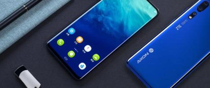 中兴axon30pro值得买吗_中兴axon30pro全面评测