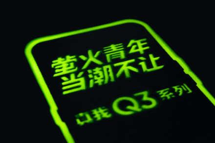 realmeQ3pro价格_realmeQ3pro价格预计会是多少呢