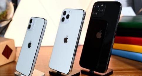 苹果13大约售价多少钱_苹果手机13大约多少钱
