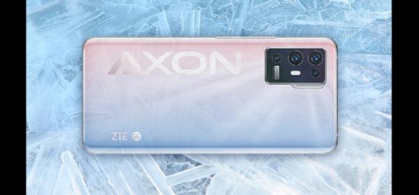 中兴axon30pro防水吗_中兴axon30pro防水等级