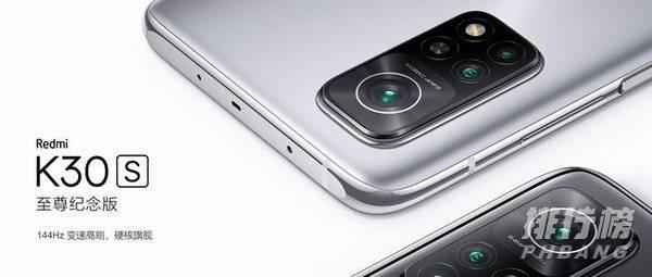 红米手机哪款性价比高 质量好_红米手机性价比排名