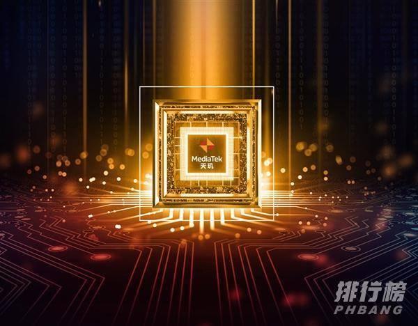 realmeQ3pro处理器_realmeQ3pro处理器性能如何?
