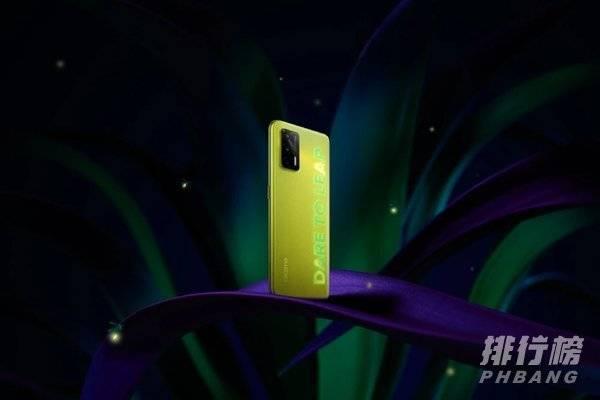 realmeq3pro参数配置_realmeq3pro手机参数