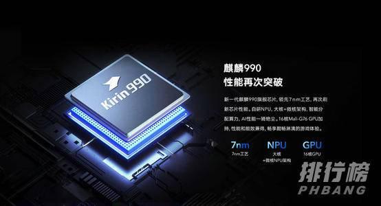 华为nova9pro采用什么处理器_处理器性能介绍