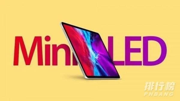 苹果mini6上市时间及价格_苹果ipadmini6上市价格和时间