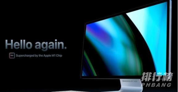 苹果发布会时间确定了吗_苹果发布会在什么时候