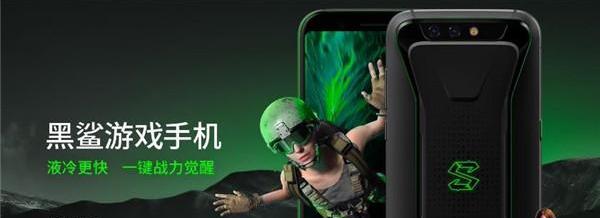 适合打游戏的5g手机有哪些_2021游戏5g手机排行榜最新