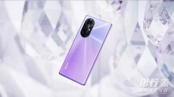 华为nova9pro参数配置_手机参数配置详情