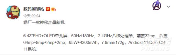 oppok9全屏手机多少钱_oppok9全屏手机的价格是多少