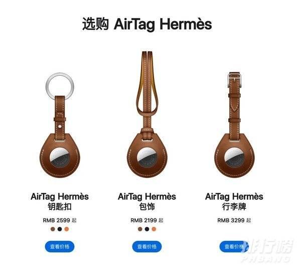 airtag续航如何_airtag电池大不大