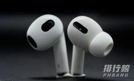 苹果发布会没有耳机_苹果发布会发布耳机了吗