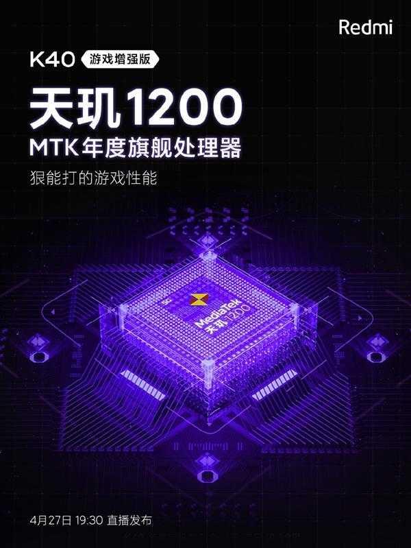 红米k40游戏增强版价格_红米k40游戏增强版的价格是多少