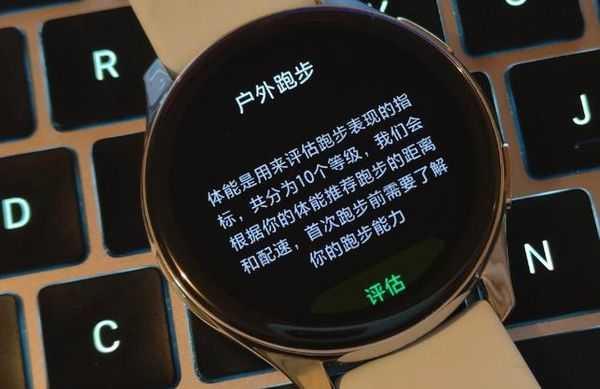 OnePlus Watch全面测评-测评体验