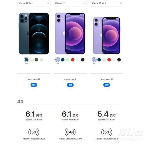 紫色的iphone12好不好看_iphone12的紫色好不好看 投稿 第2张