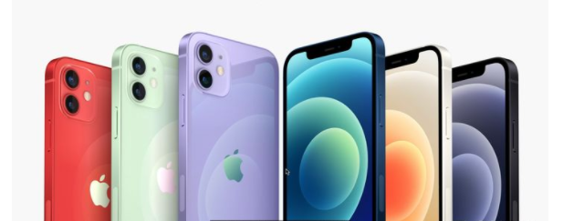 iPhone12紫色什么时候发售_iPhone12紫色发售时间