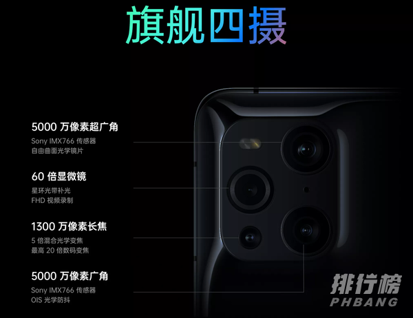 OPPO Find X3 Pro支持无线充电吗_无线充电功率多少