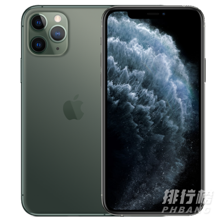 苹果手机最值得买的是哪一款_2021年苹果手机哪款最值得买