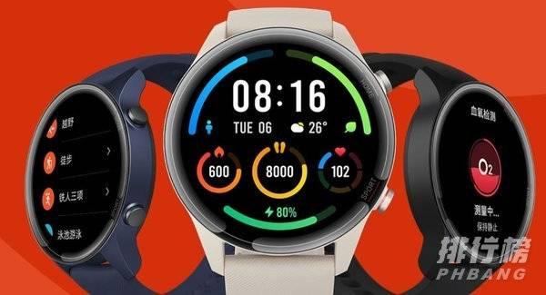 2021年1000内智能手表推荐_千元智能手表推荐