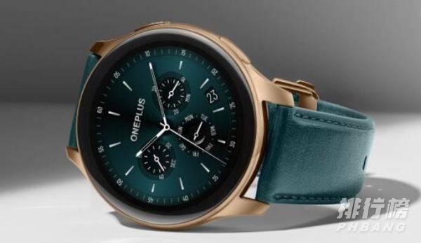 一加手表值得买吗_一加手表值得入手吗