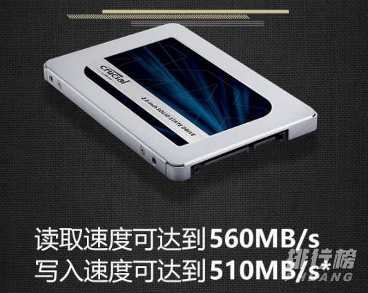 2021 500G左右固态硬盘推荐_2021 有什么好用的500G左右固态硬盘