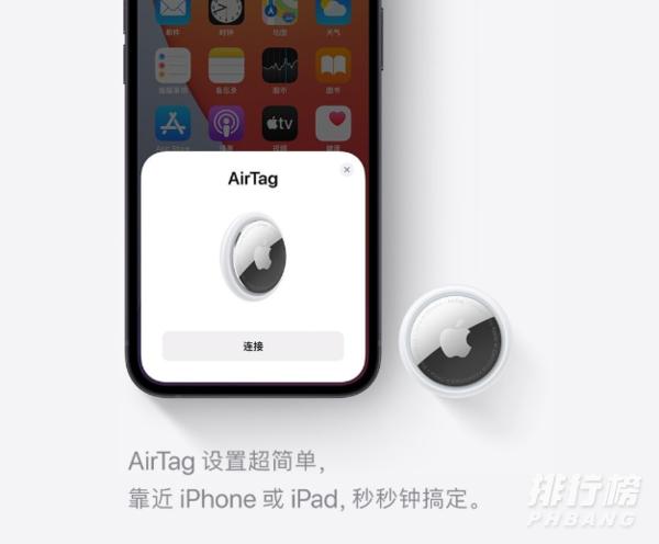 airtag怎么读_airtag怎么念