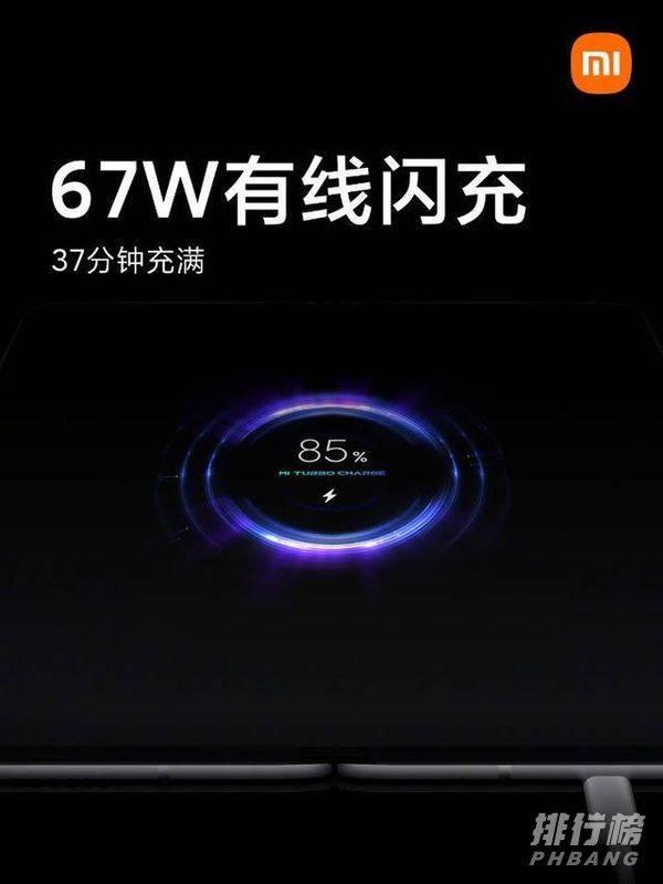 红米k40游戏增强版价格_红米k40游戏增强版价格是多少