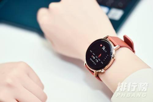 华为手表gt2pro价格多少?华为手表gt2pro多少钱