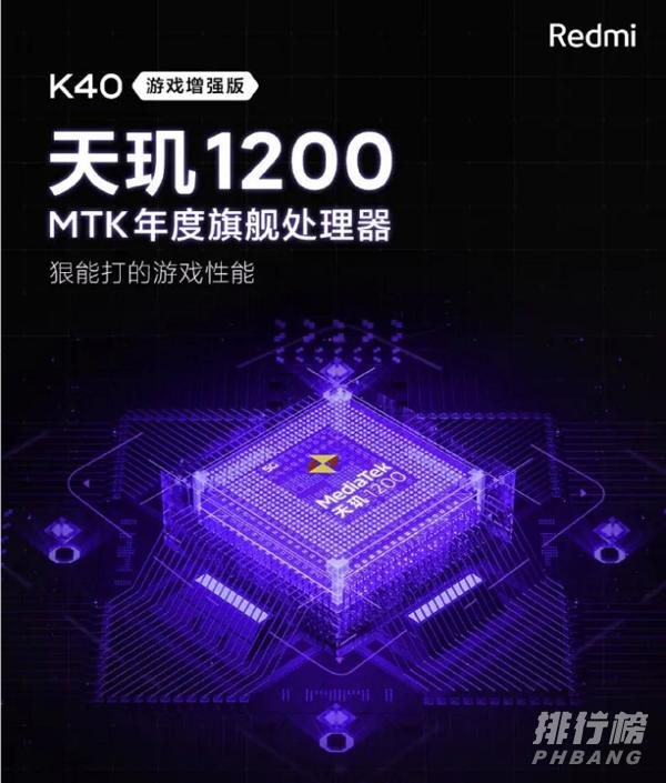 红米k40游戏增强版跑分_红米k40游戏增强版安兔兔跑分