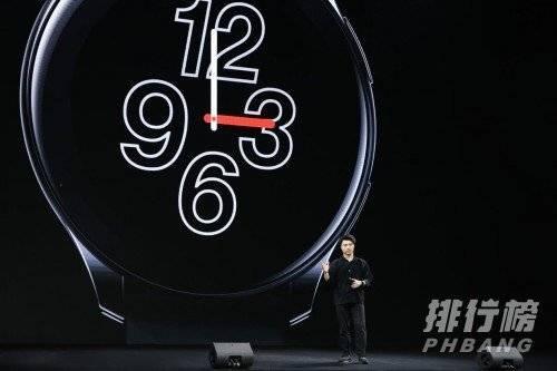一加手表能回复微信吗_一加手表能不能回复  微信