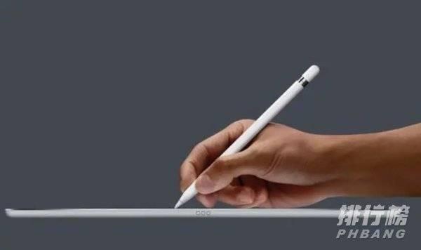 小米平板电脑2021新款怎么样_小米平板电脑2021值得入手吗
