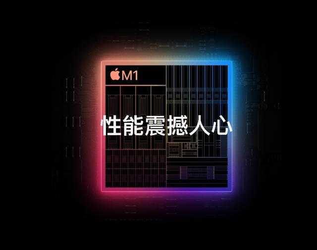 iPad Pro2021用m1芯片_iPad Pro2021处理器是M1