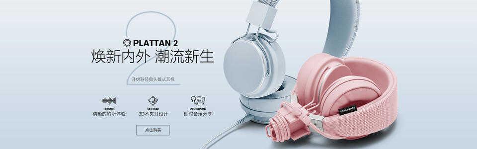 200元蓝牙耳机性价比之王_200元蓝牙耳机性价比排行榜
