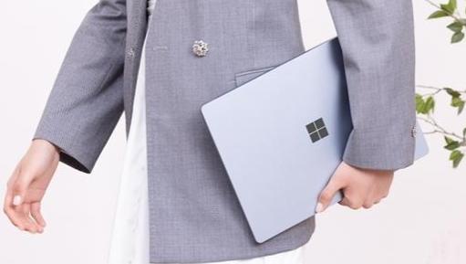 surface laptop 4什么时候上市_surface laptop 4上市时间