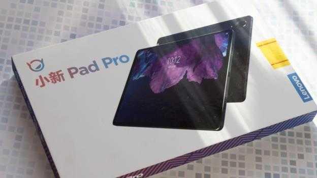 联想小新pad和pro的区别_联想小新pad和pro不同在哪