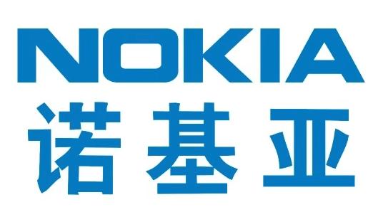 诺基亚5G新机曝光_诺基亚5G新机参数配置