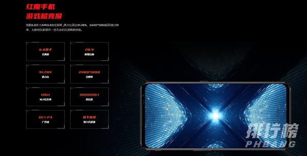 腾讯红魔6 Pro顶配版预售_腾讯红魔6 Pro顶配版预售价格