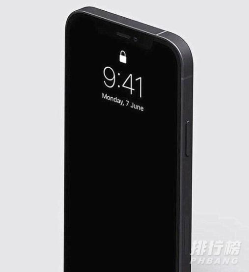 iOS15有哪些新功能_iOS15新功能介绍