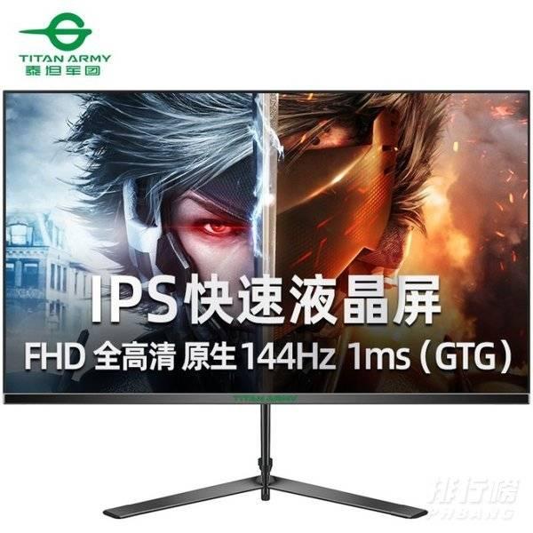 1000左右的144hz显示器推荐_1000左右的144hz显示器哪些好用