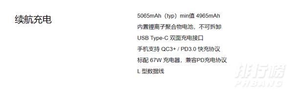 红米K40游戏增强版和红米K30S至尊版哪个更好_红米K40游戏增强版和红米K30S至尊版对比