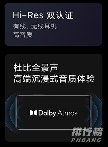 红米k40游戏增强版是屏幕指纹吗_屏幕解锁方式