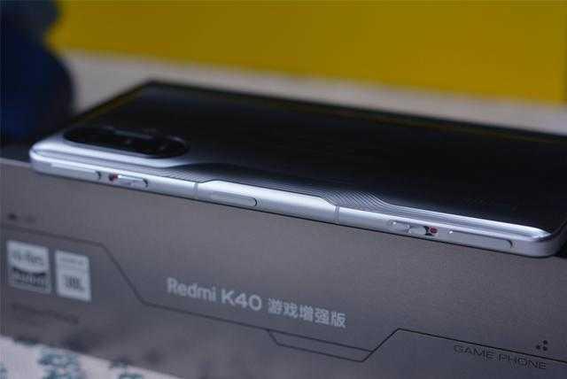 红米k40游戏增强版游戏测试_红米k40游戏增强版玩游戏怎么样